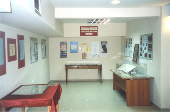The University's Historical Archive